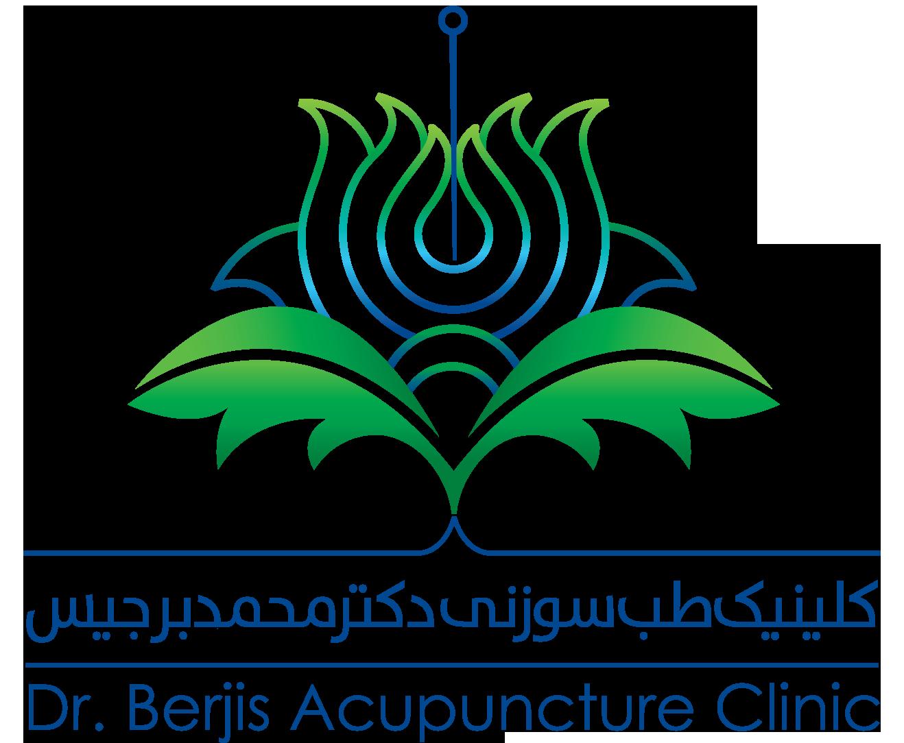 دکتر طب سوزنی در اصفهان